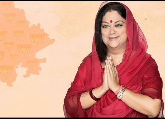 Reservations in Rajasthan