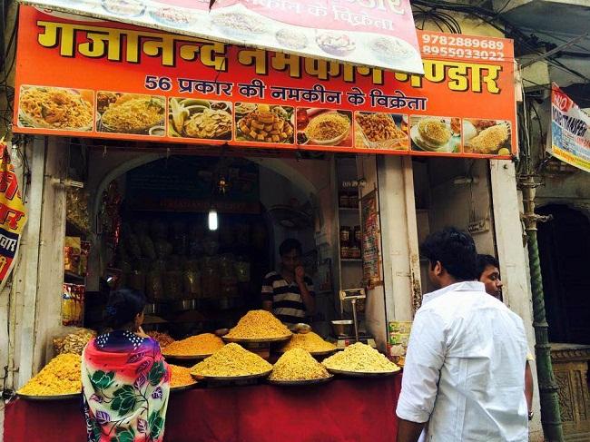 Namkeen Wali Gali Jaipur