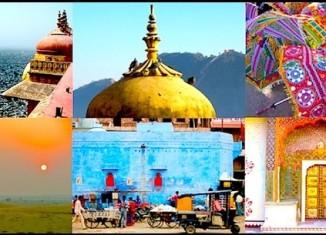 Jaipur Collage