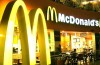 mcdonald's in jaipur
