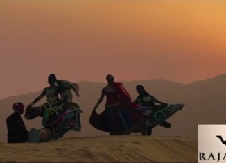 Rajasthan Tourism Anthem