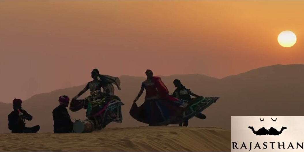 Rajasthan Tourism Anthem