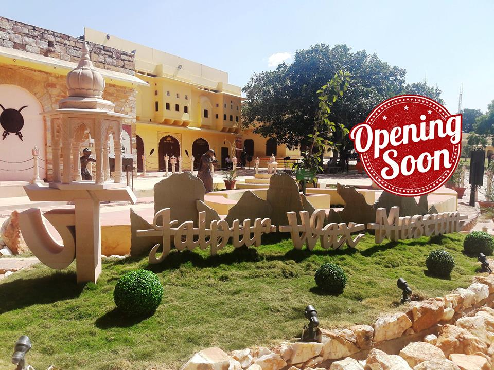 Wax Museum, Jaipur