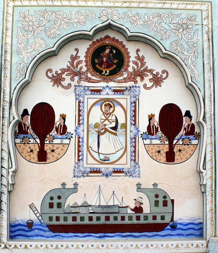 founder of Shekhawati