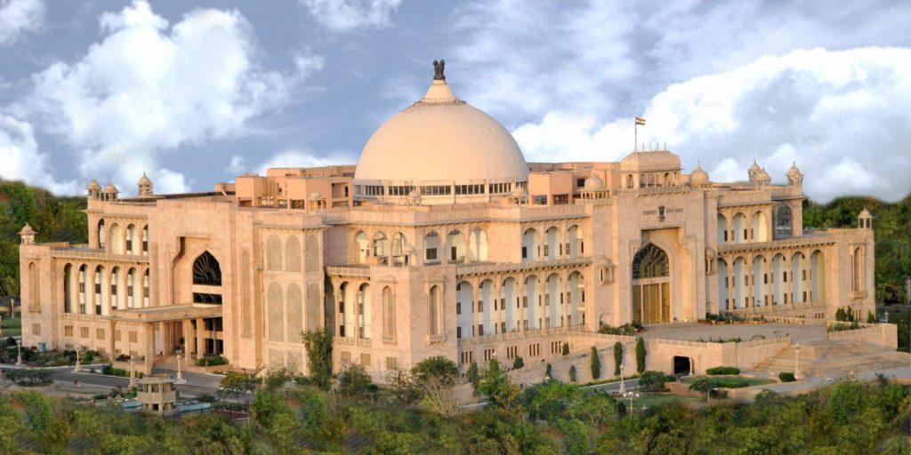 Vidhan Sabha Jaipur