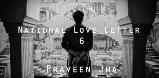 Writer From Jaipur