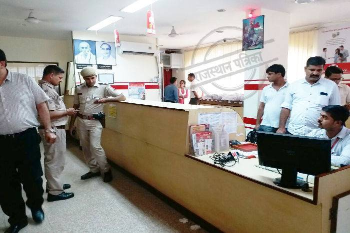 Muthoot Finance, Jaipur