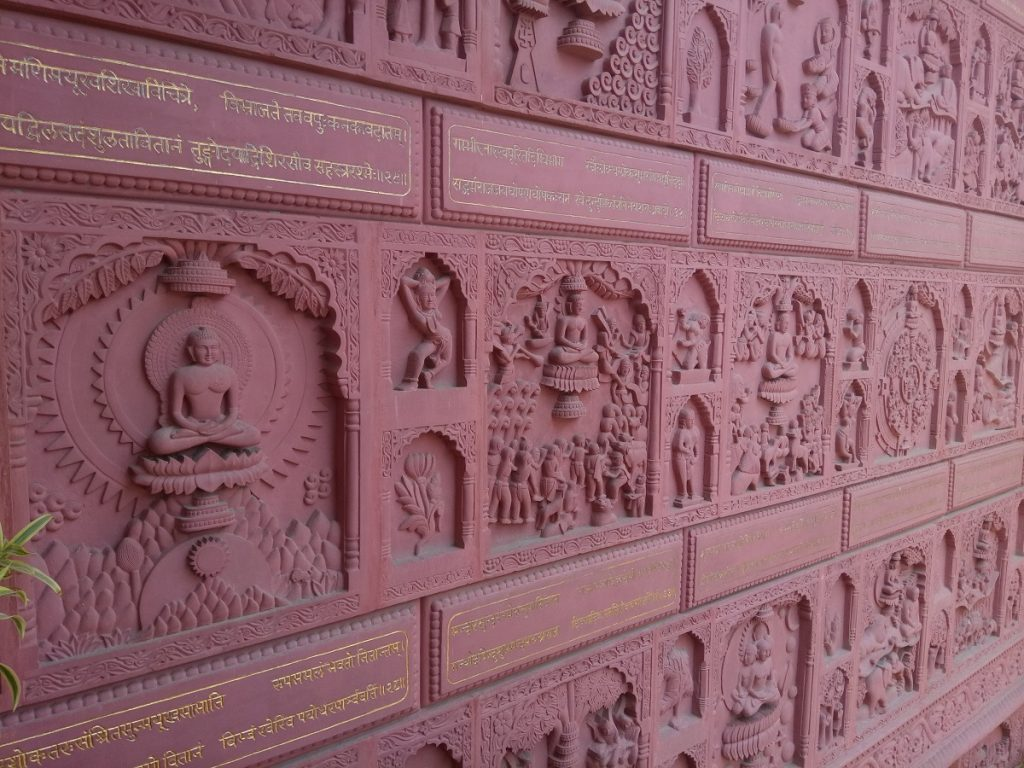 sanghiji-mandir-sanganer-gallery-image-5