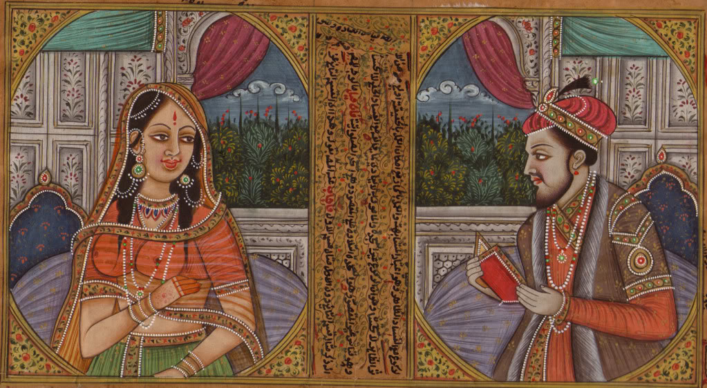 shah begum and Jahanjir