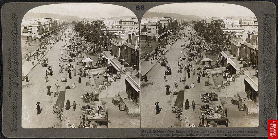 sanganer gate, jauhari bazar