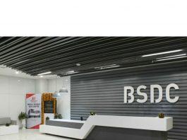 bhamashah state data centre
