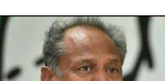 CM Rajasthan