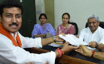 Nomination in Jaipur