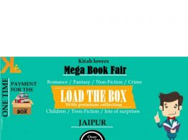 Mega book fair