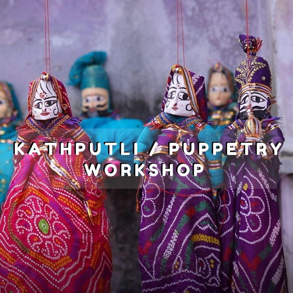 Kathputli, Puppetry, rajasthan studio