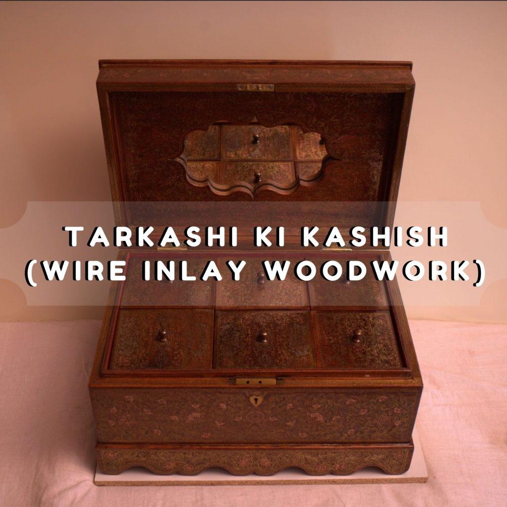 Tarkashi ki Kashish, Mohan Lal Sharma, rajasthan studio
